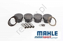 Kute tłoki MAHLE Audi/VW 2.0 TFSI (Power Pack)
