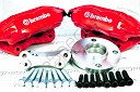 Zestaw Big Brake Kit Ford Fiesta ST150